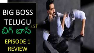 BIGG BOSS TELUGU - EPISODE 1 REVIEW - బిగ్ బాస్ తెలుగు - 1 ఎపిసోడ్Description:Jr NTR's Bigg Boss Telugu is said to be the most expensive TV show ever produced in Telugu. The show started with good energy with amazing host Jr. NTR. Highlights: JR.NTR SINGING ADAPILLANAMMA SONG WITH MADHU PRIYA.KEYWORDSబిగ్ బాస్,జూ. ఎన్ టీ ఆర్,బిగ్ బాస్ టీవీ షో,Star Maa Bigg Boss Telugu Season,STAR MAA,BIG BOSS,BIG BOSS TELUGU,JUNIOR NTR,DHANRJ,SIVA BALAJI,MUMAITH KHAN,MADHU PRIYA,KALPANA,SINGER KALPANA,KATTI KARTIKA,SAMPOORNESH BABU,PRINCE CECIL,SAMEER,ARCHANA,HARI TEJA,ADARSH,BIGG BOSS TELUGU,BIG BOSS TELUGU CONTESTANTS,TELUGU TV SHOW,JR NTR SHOW,TELUGU SHOW HOST,Hotstar,POPULAR TELUGU SHOW,TELUGU LIVE SHOW,CONTESTANTS AT BIGG BOSS TELUGU,JR NTR HOSTS