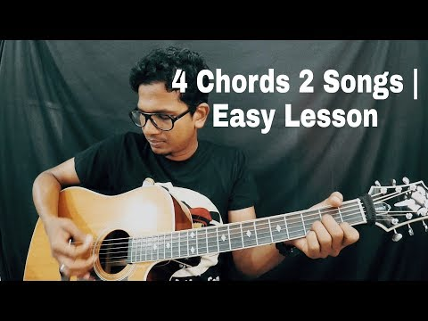 4 Chords 2 Songs | Easy Beginner Lesson | Tamil | Isaac Thayil | Ar Rahman | Harris Jeyaraj