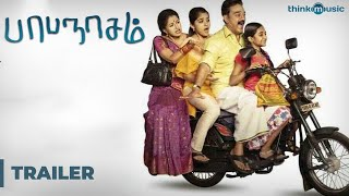 Papanasam Official Trailer