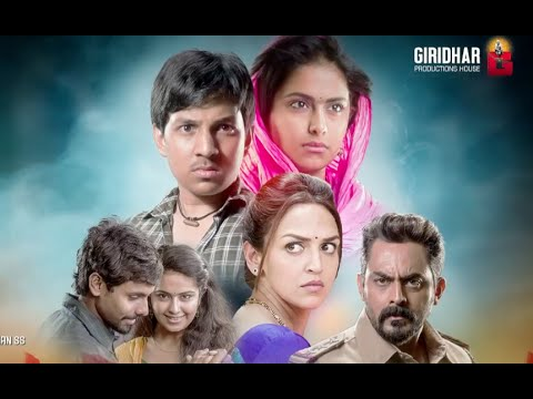 Manja Movie Motion Poster HD, Avika Gor, Esha Deol