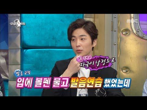 Jokes - [RADIO STAR] 라디오스타 -  Numerous quotations, as War of Money, Shin Dong-wook!20170524