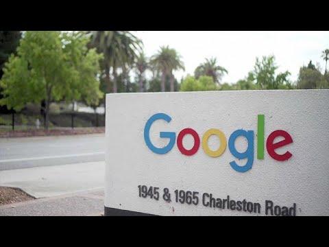 Διέρρευσαν προσωπικά δεδομένα χρηστών του Google+