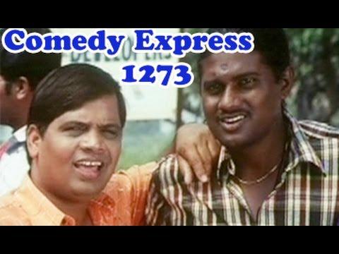 Comedy Express 1273    Back to Back    Telugu Comedy Scenes