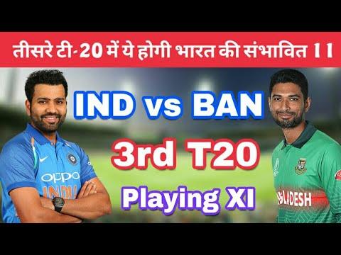 India VS Bangladesh 3rd T20 || India Playing XI || India Team Squad vs Ban 3rd T20