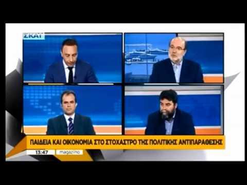 Τρ. Αλεξιάδης: «Δεν πανηγυρίζουμε και δεν εφησυχάζουμε» (δεύτερο μέρος)