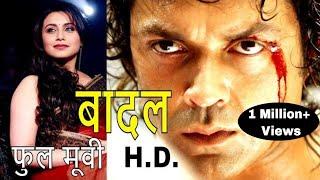 Nonton Badal Full Hindi Movie 2000 Hd   Boby Devol  Rani Mukherjee   Amrish Puri Film Subtitle Indonesia Streaming Movie Download
