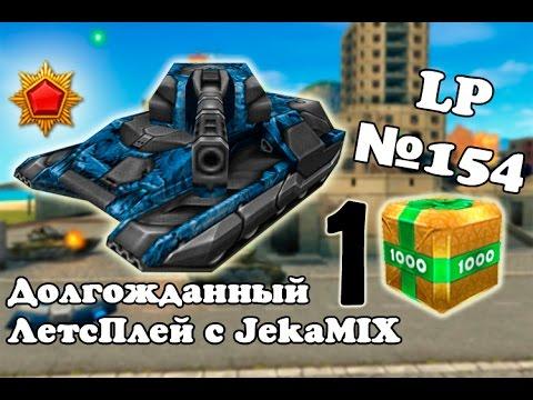 zheka-miks-igraet-v-tanki-onlayn