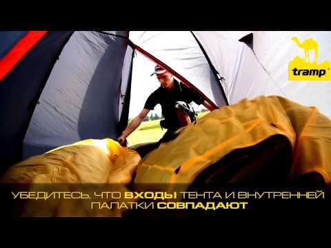 Відеоогляд палатки Tramp Rock 2