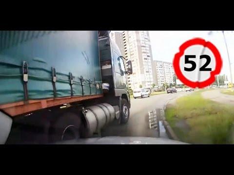Car Crash Compilation # 52 || Подборка ДТП и Аварий Июнь 2014