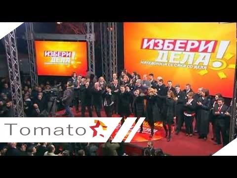 vmro - IZBERI DELA by Tomato Production.
