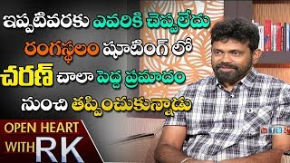 Video Sukumar Reveals About Ram Charan's Mishap During Rangasthalam Movie Making | Open Heart With RK MP3, 3GP, MP4, WEBM, AVI, FLV September 2018