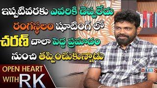 Video Sukumar Reveals About Ram Charan's Mishap During Rangasthalam Movie Making | Open Heart With RK MP3, 3GP, MP4, WEBM, AVI, FLV Oktober 2018