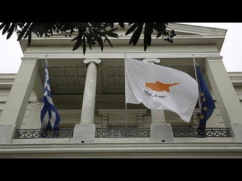 Τουρκία προς Ε.Ε.: «Τα Ίμια είναι τουρκικό έδαφος»- Ελληνικό ΥΠΕΞ:«Μην παραλογίζεστε»…