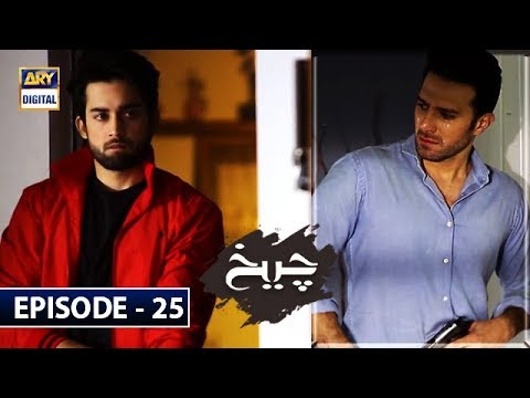 Cheekh Episode 25 | 6th July 2019 | ARY Digital [Subtitle Eng]