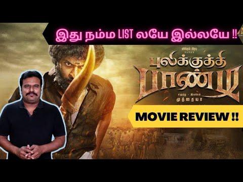 Pulikkuthi Pandi Review by Filmi craft Arun | Vikram Prabhu | Lakshmi Menon | Muthaiah
