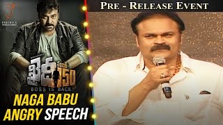 Nonton Naga Babu Angry Speech @ Khaidi No 150 Pre Release Event || Megastar Chiranjeevi || Kajal Aggarwal Film Subtitle Indonesia Streaming Movie Download