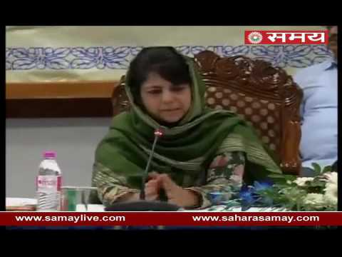 CM Mehbooba called all-party meeting on Present Situation of J&K