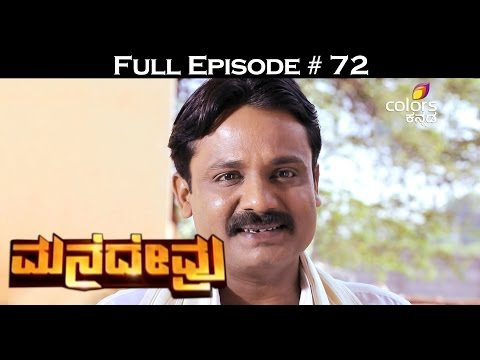Mane-Devru--18th-May-2016--ಮನೆದೇವ್ರು--Full-Episode