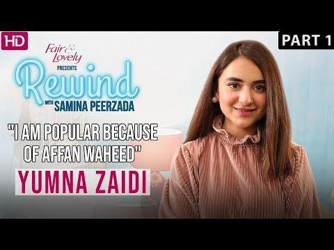 Yumna Zaidi | Pyar Ke Sadqay Star | Part I | Rewind With Samina Peerzada