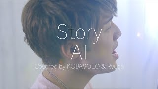 Download Lagu Story/AI(Covered by コバソロ & Ryuga) Mp3