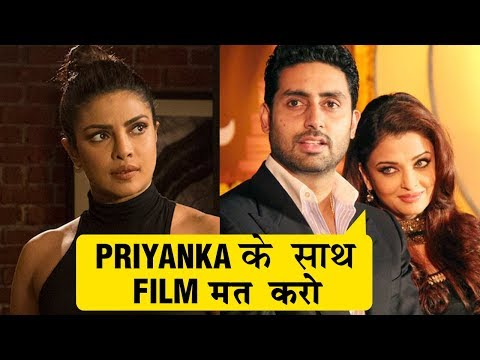 Aishwarya Rai STOPS Abhishek Bachchan To Sign A Fi