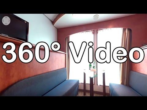 360 Grad Video: Kabine 330, Kat. E - MS Swiss Crown