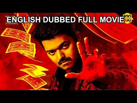 English Dubbed Movie - Indian Avenger - The Leader -  Vijay Latest Megahit Movie   EXCLUSIVE