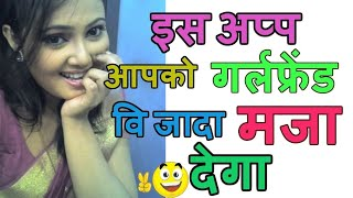 Video Girlfriend Mobile App 😃 |  Simsimi Time pass & enjoy with this virtual chatting app MP3, 3GP, MP4, WEBM, AVI, FLV Mei 2019