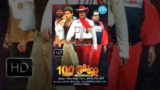 100 Kotlu Telugu Full Movie || Krishna, Baladitya, Saira Bhanu || Ramana Marshal || Vandemataram