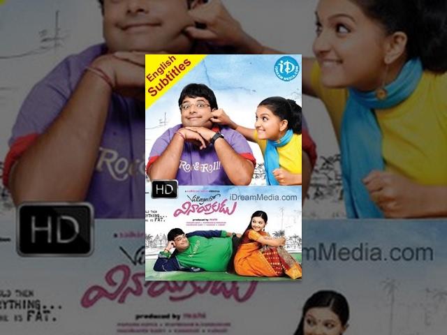 Songsoy Telugu Movie With English Subtitles Download Free