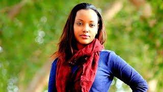 Tefe Lali - Ere Ney | ኧረ ነይ - New Ethiopian Music 2017 (Official Video)