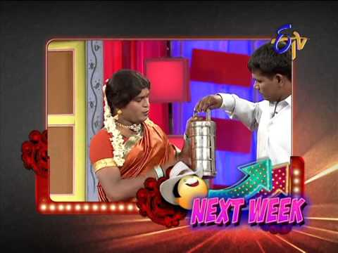 Jabardasth - ????????? -   Next Week 2nd October 2014 26 September 2014 07 AM