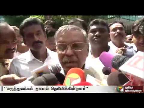 Jayalalithaa-is-well-no-need-to-explain-her-health-status-Panruti-Ramachandran-to-Karunanidhi