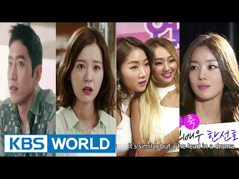 ENTERTAINMENT - Entertainment Hot Click: Lee Jiah's revelations about Seotaiji / Lee Yeongae as a spokesmodel / Lady Gaga & Queen arrive in Korea / Death of Robbin Williams - Interview with