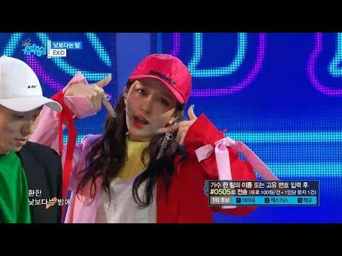 Video 【TVPP】 EXID – Night Rather Than Day, 이엑스아이디 – 낮 보다는 밤 @Show Music Core download in MP3, 3GP, MP4, WEBM, AVI, FLV January 2017