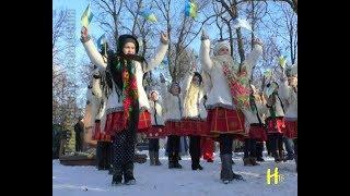 Соборності України - 100 років! Ніжин 22.01.2019