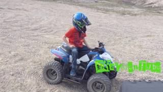 2. Driving my Polaris Outlaw 50!!