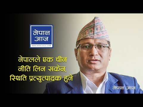 (भारतका कारण ओलीको भ्रमण उत्साहजनक नहुने | Prem Sagar Poudel | Nepal Aaja - Duration: 42 minutes.)