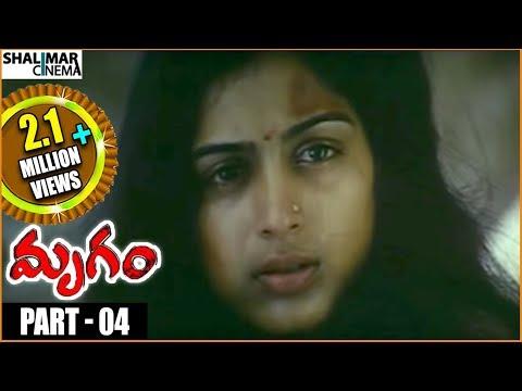 Mrugam Telugu Movie Part 04/12 || Adhi Pinnisetty, Padmapriya || Shalimarcinema
