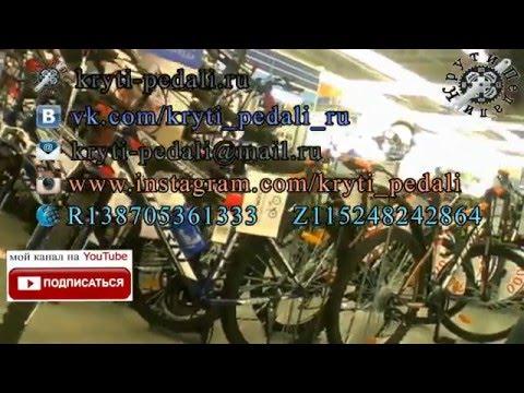 новый бюджетный велосипед за 10000 рублей