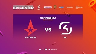 Astralis vs SK - EPICENTER 2017 - map1 - de_train [yXo, Crystalmay]