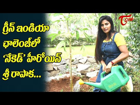 Naked telugu Movie Actress Sri Rapaka Accepted Green India Challenge | TeluguOne Cinema