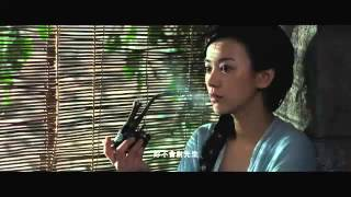Nonton 言承旭 Jerry Yan - Ripples of Desire 花漾 Trailer 3 Film Subtitle Indonesia Streaming Movie Download