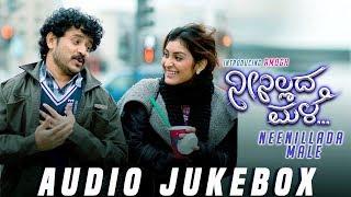 Pora || Jukebox || Latest Kannada Songs || [HD]