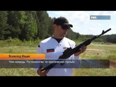 Эксперты протестировали новый АК-12. Видео.