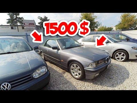 Польский авторынок. Цены на дешевые б\\у автомобили в Польше. Цены на дешевые машины в Польше.