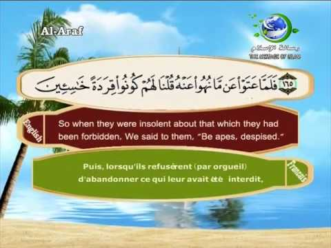 7- Al-Aaraf (Translation of the Meanings of The Noble Quran in the English Language)