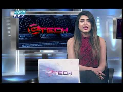 E Tech-163 || স্যাটালাইট প্রযুক্তি ব্যবহার করতে যাচ্ছে অ্যাপল || ETV Tech