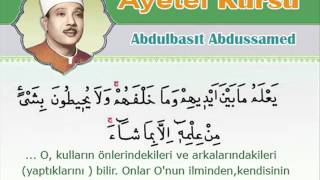 Abdussamed Ayetelkürsü  Mücevved Hatim Arapça Ve Meal