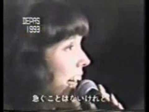 Tekst piosenki The Carpenters - I Just Fall in Love Again po polsku
